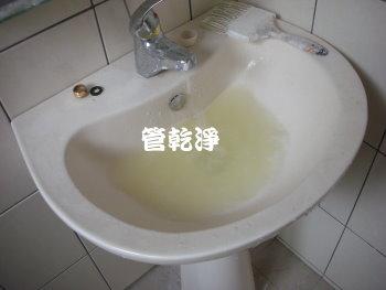 竹北 溪州路 洗水管
