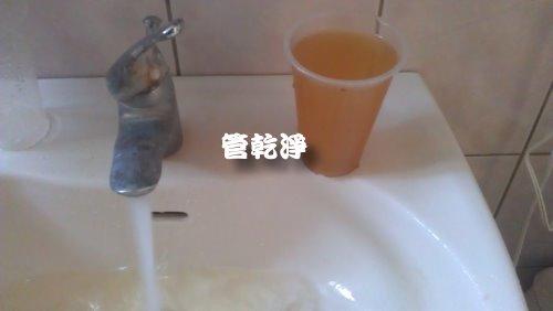 新竹 光復路 洗水管