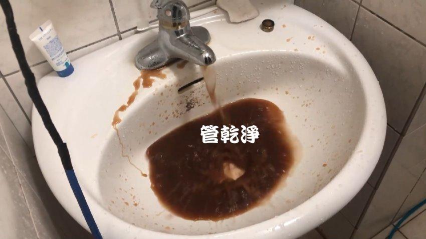 水龍頭出現咖啡? 新北板橋三民路 水管清洗