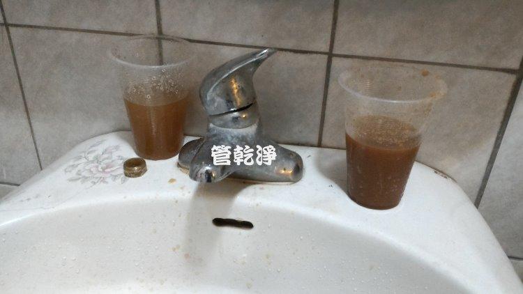 台北八德路 清洗水管