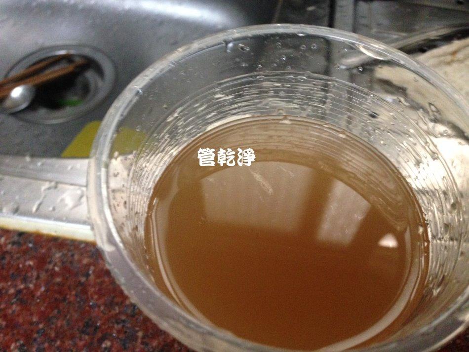 板橋 仁化街 清洗水管