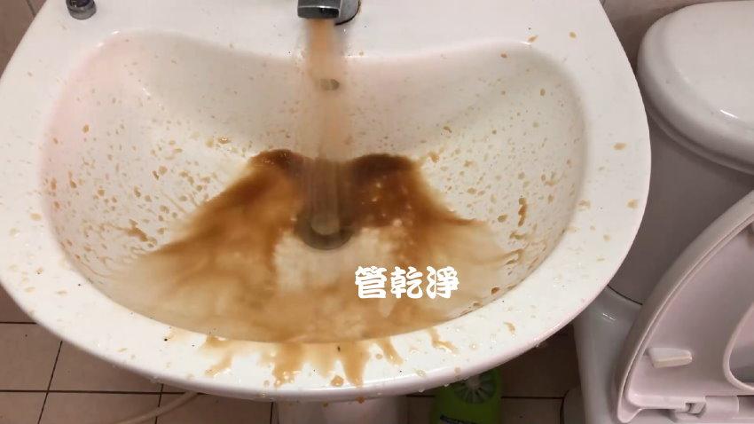 水管內有鹽巴? 新竹 寶山 寶新路 清洗水管