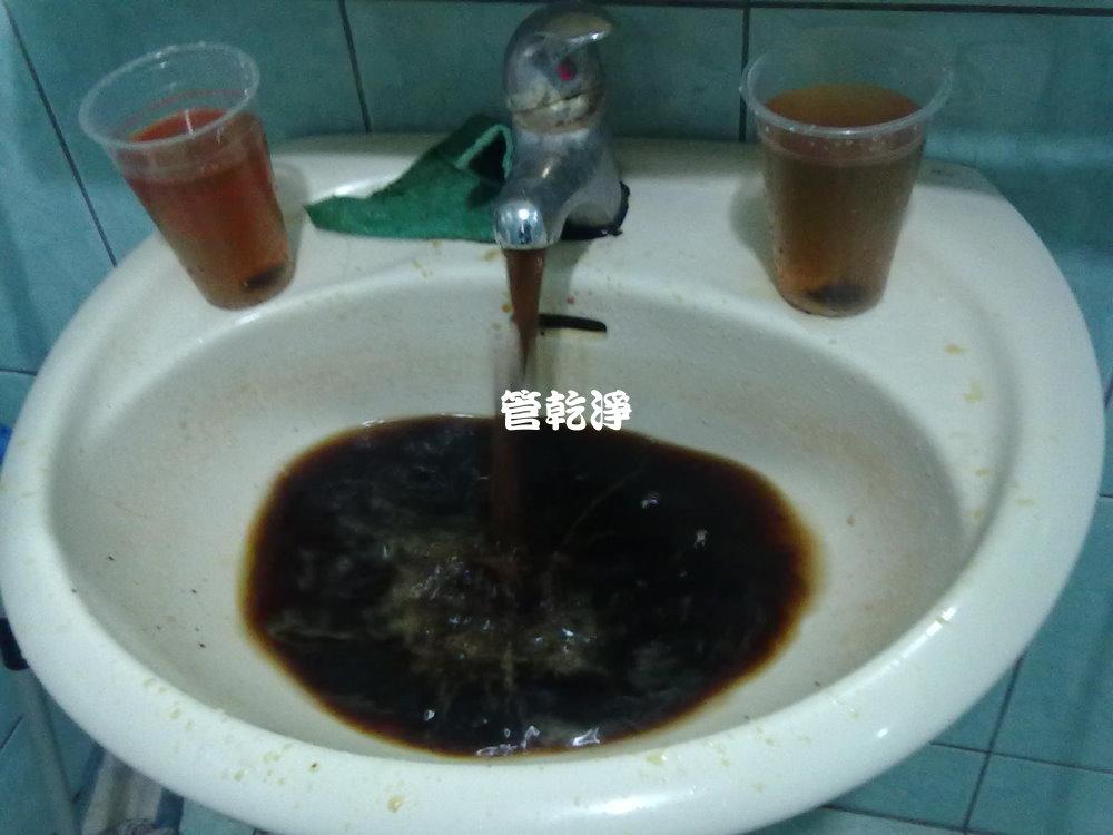 彰化市 環河街 洗水管