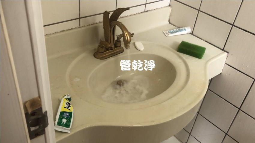 熱水忽冷忽熱? 新竹縣竹東鎮 中豐路三段 洗水管