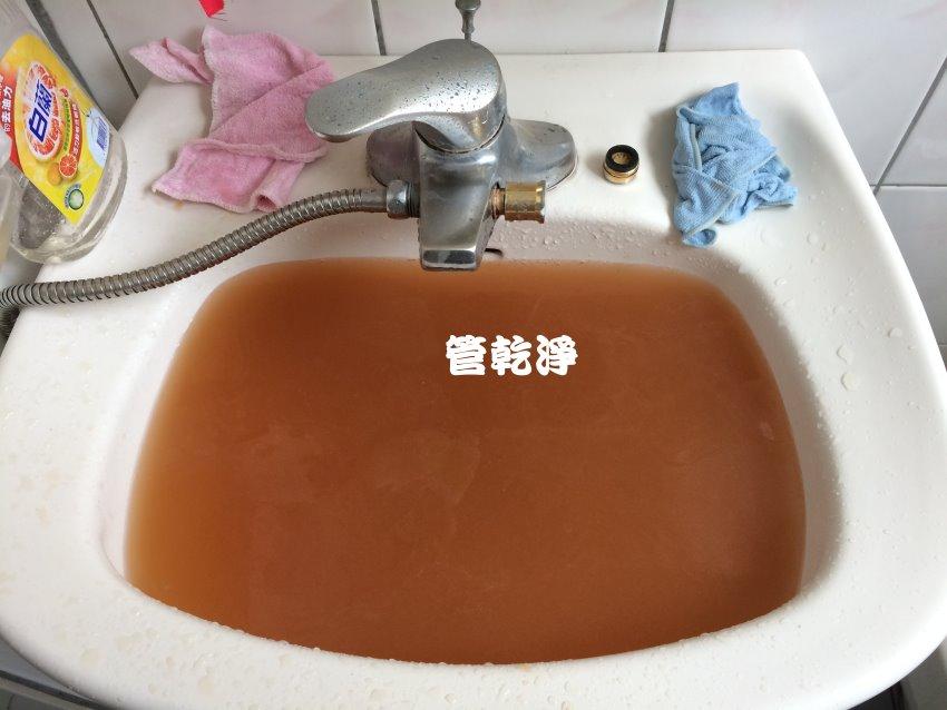 水管「垢」髒,專家洗出咖啡液? 新竹 竹東 忠孝街 清洗水管