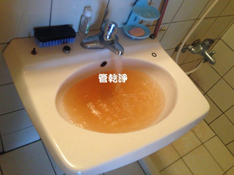 新竹 竹東 合江街 洗水管