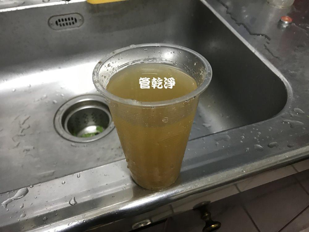 新竹 竹東 和興街 水管清洗 實例