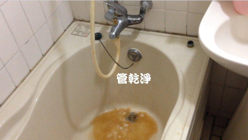 水管流出棕色的水? 新竹 竹東 惠安街 清洗水管
