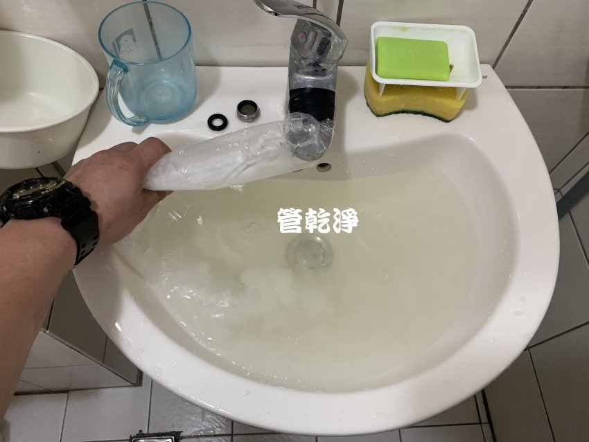 水龍頭出水量很小? 新竹 竹東 北興路 清洗水管