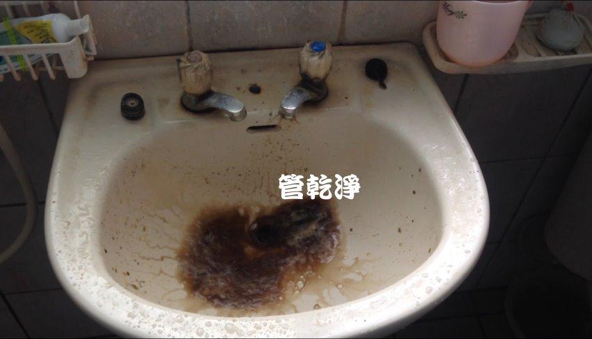 水龍頭流出沙士? 新竹 竹東鎮 學府路 洗水管