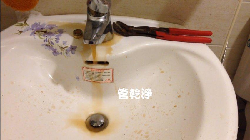 冷水水龍頭突然無法出水? 新竹 香山 中華路 水管清洗
