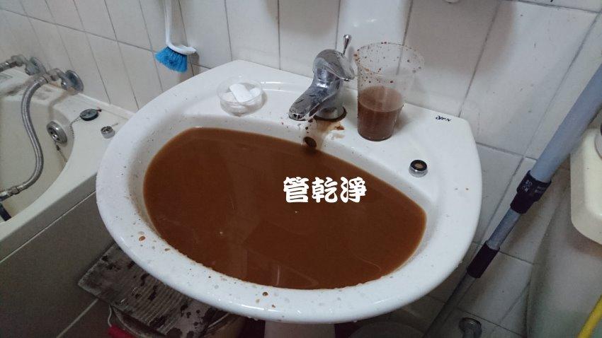水管流出棕色泥水? 新竹 竹北 環北路 洗水管