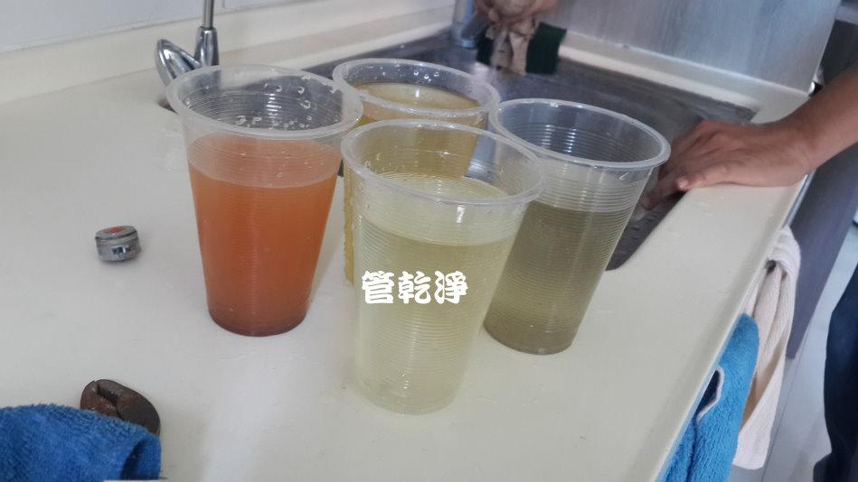 家中水龍頭有果汁吧?(新竹竹北 復興三路 熱水管堵塞 )