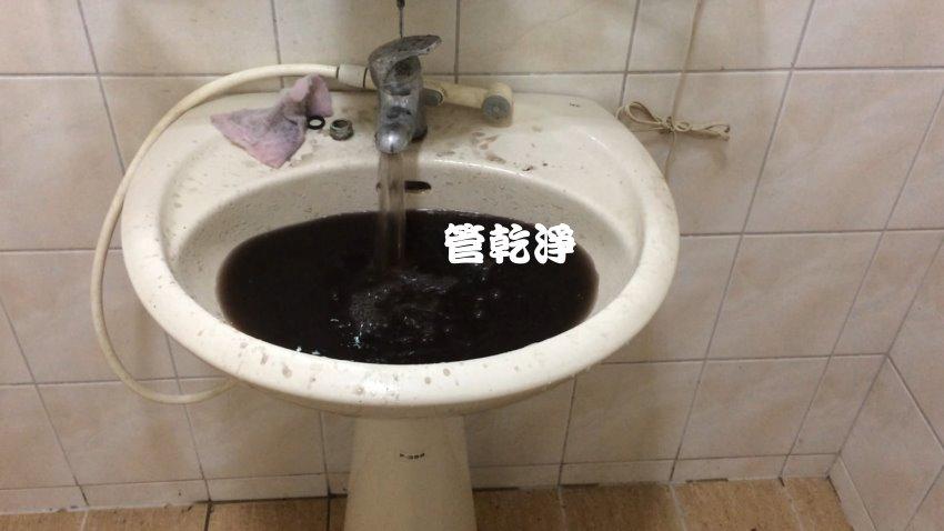 水龍頭噴出仙草茶? 新竹竹北長園一街 清洗水管