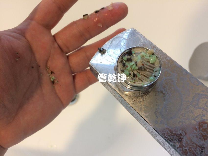 水龍頭流出藍色異物? 新竹竹北莊敬三路 水管清洗