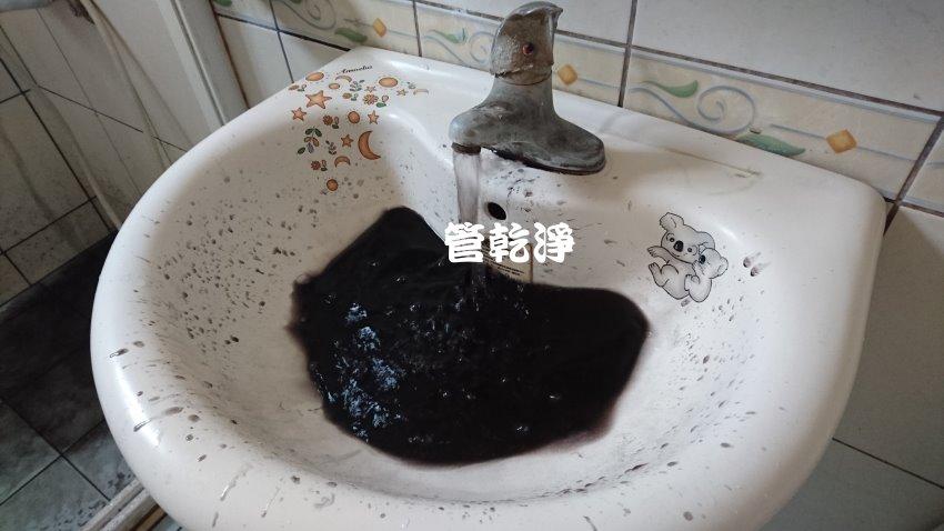 水管堵到流不出水? 新竹 竹北 白地街 洗水管
