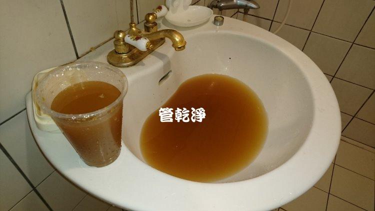 熱水忽冷忽熱,清洗水管,水管清洗,洗水管,水管清潔