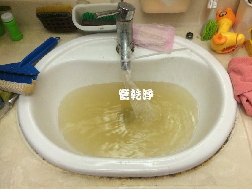 水管流出甘蔗汁? 新竹 牛埔東路 清洗水管