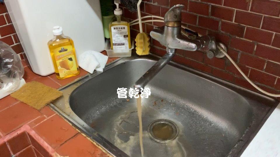 冷熱水管都堵住? 新竹 東區 草湖街 清洗水管