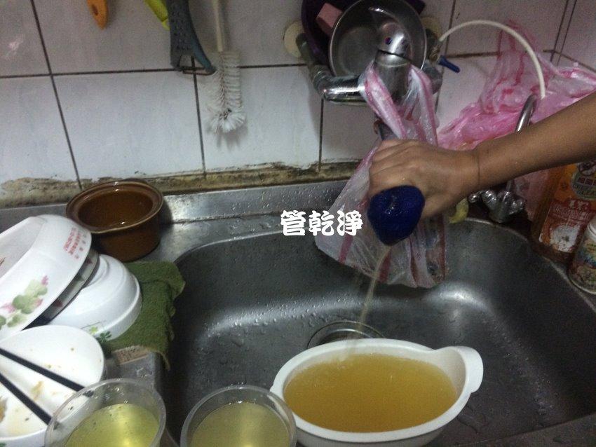 水管流出柳橙汁? (新竹 竹北 國盛街 熱水忽冷忽熱 )