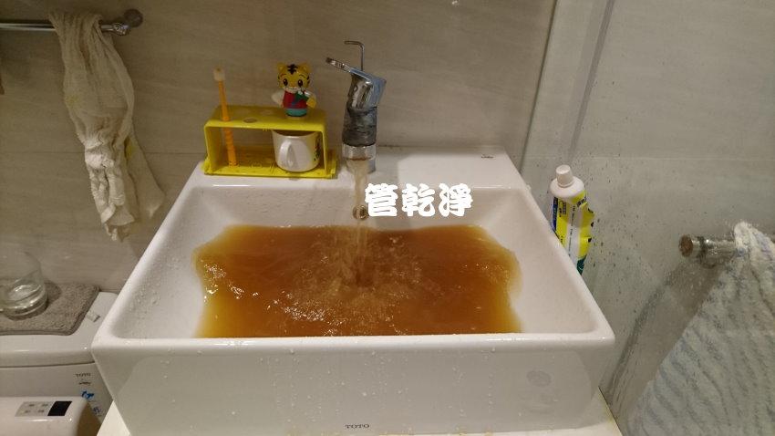 水龍頭流出中藥湯? 新北 板橋 國光路 水管清洗
