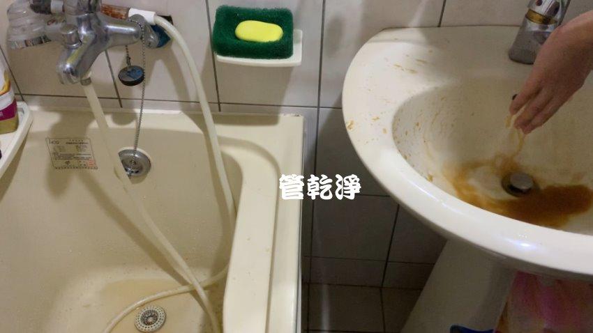 熱水器壞了? 新北 蘆洲 光榮路 洗水管