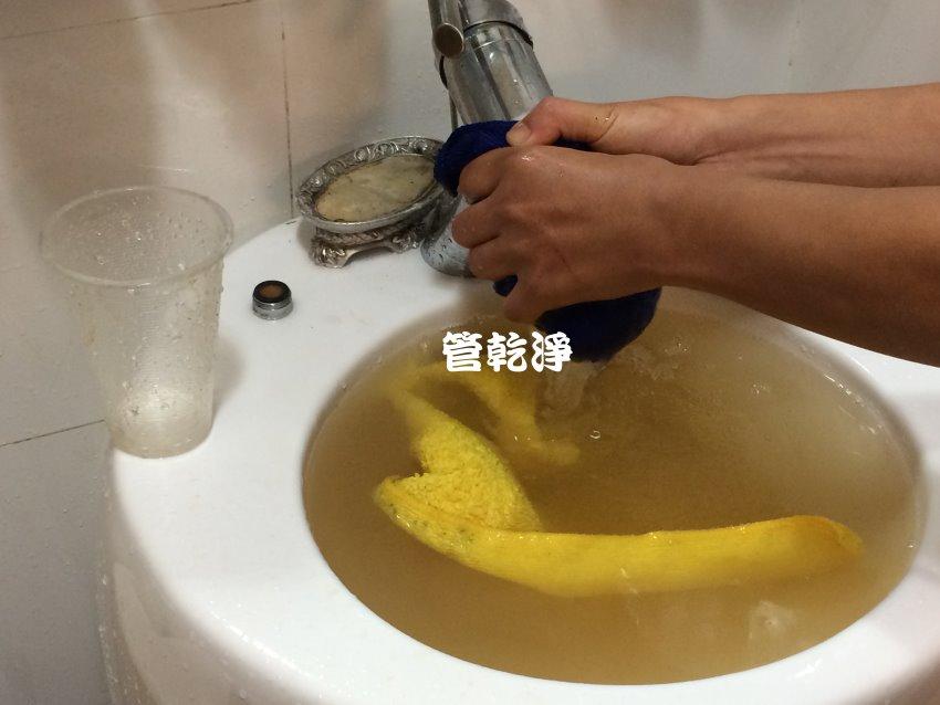 水管噴出果汁? (新北 新店 安詳路 水管清洗 )