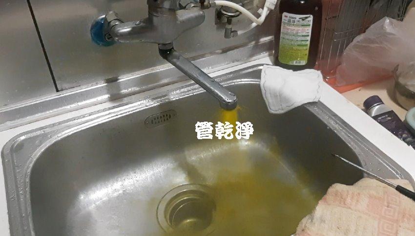 水龍頭流出甘蔗汁? 新北 永和 竹林路 清洗水管