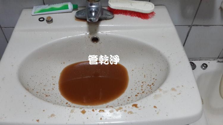 汐止 忠孝東路 水管清洗 我家產咖啡