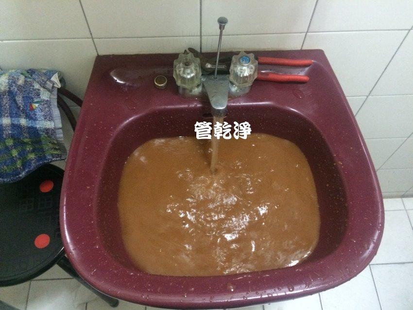 我家有免費咖啡機? 苗栗 南庄 文化路 清洗水管