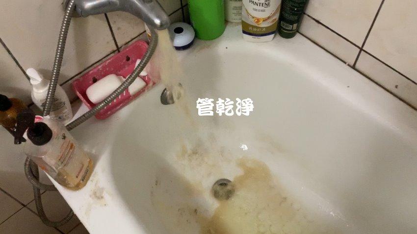 家裡水管幾乎都堵住? 苗栗 頭份 中正一路 清洗水管
