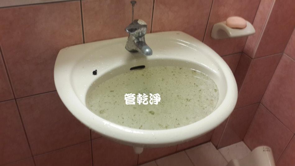 苗栗 頭份 永昌街 清洗水管