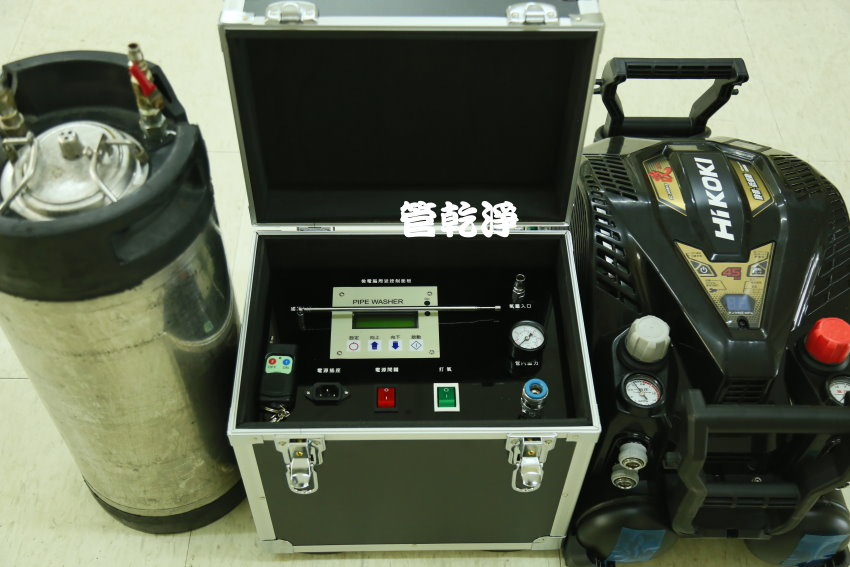 管乾淨, 水管清洗機, 高週波水管清洗機, 清洗水管機