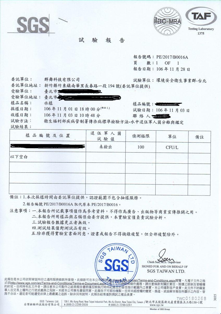 SGS認證,清洗水管,水管清洗,洗水管
