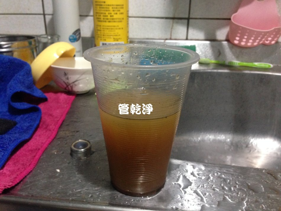 水龍頭噴出胡蘿蔔汁? ( 新北 淡水 水管清洗 )