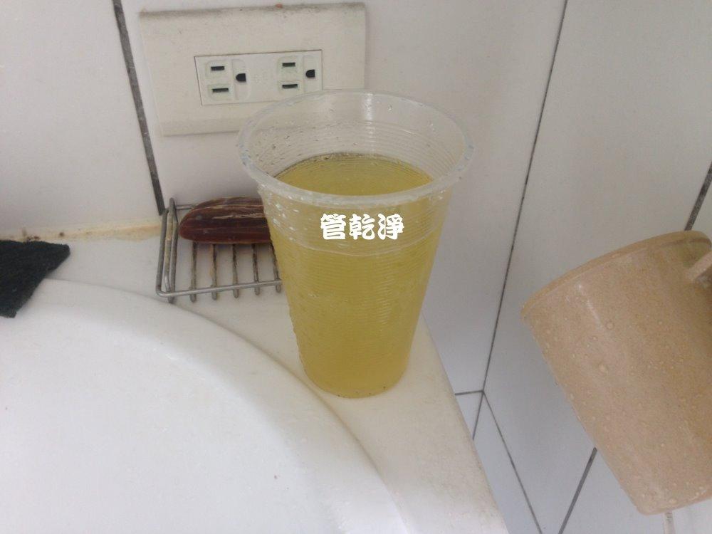 新竹 東區 東大路 洗水管