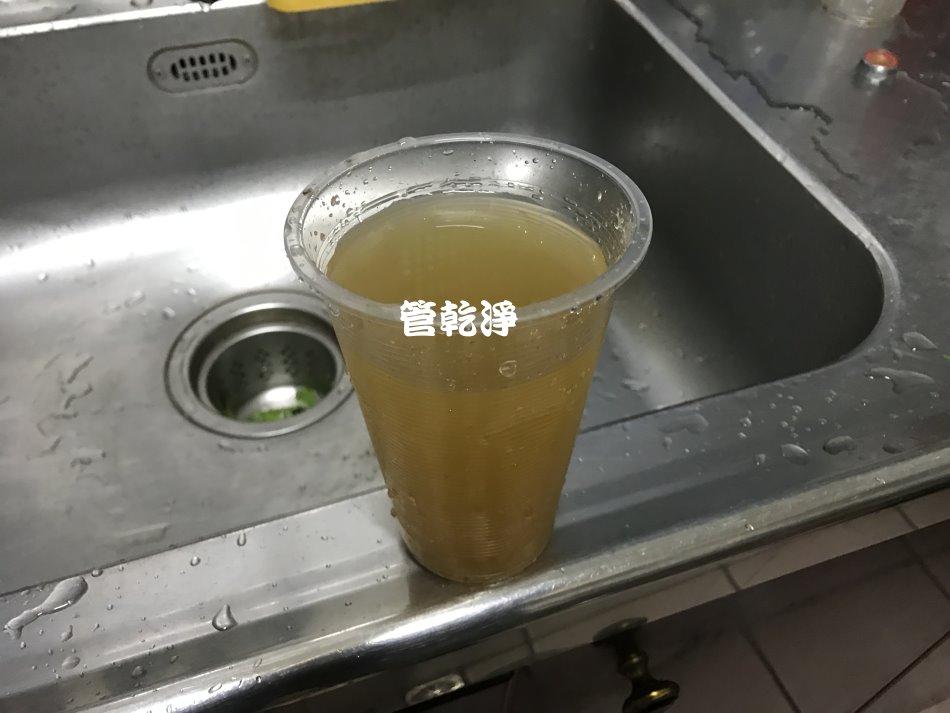 十年公寓水管藏青草茶?(新竹 公道五路 脈衝式 水管清洗 )