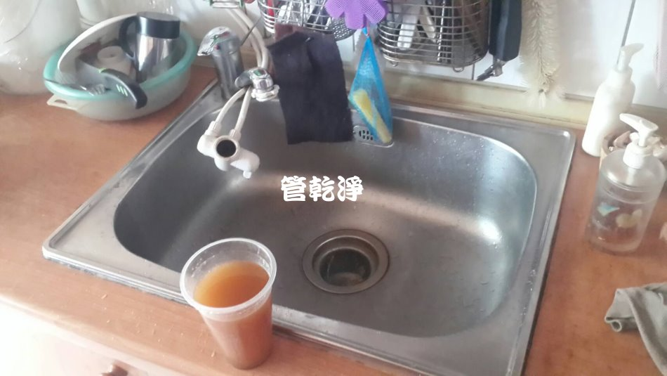 水龍頭流出胡蘿蔔汁?(新北 板橋 文化路 洗水管)