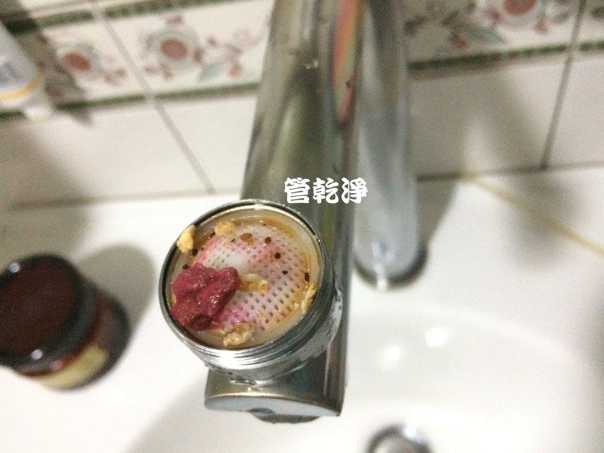 水管裡面有紅色毛巾? 新北 蘆洲 中興街 水管清洗