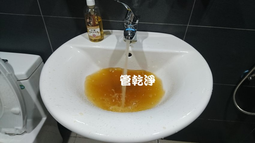 開關一轉就有冬瓜茶? 台中 東區 進德路 水管清洗