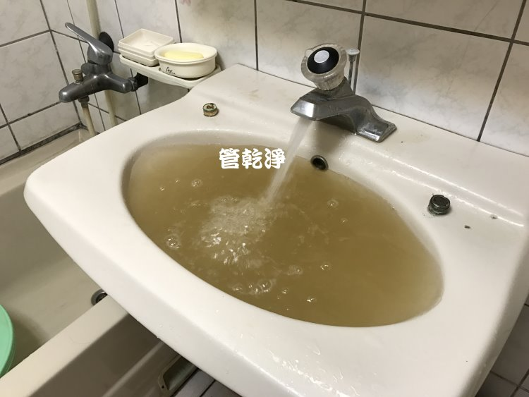 台中西區 福人街 洗水管