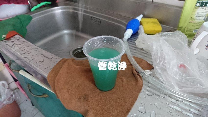 水管噴出綠色果菜汁? 台中 北屯 昌平路 水管清洗