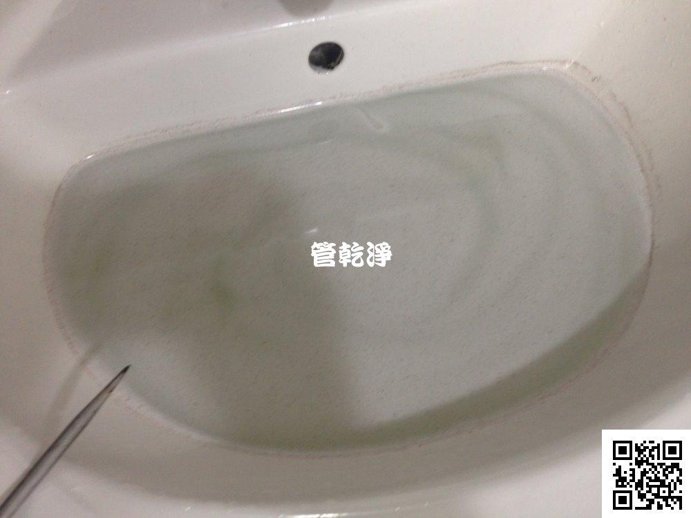 台北 中正 延平南路 洗管路