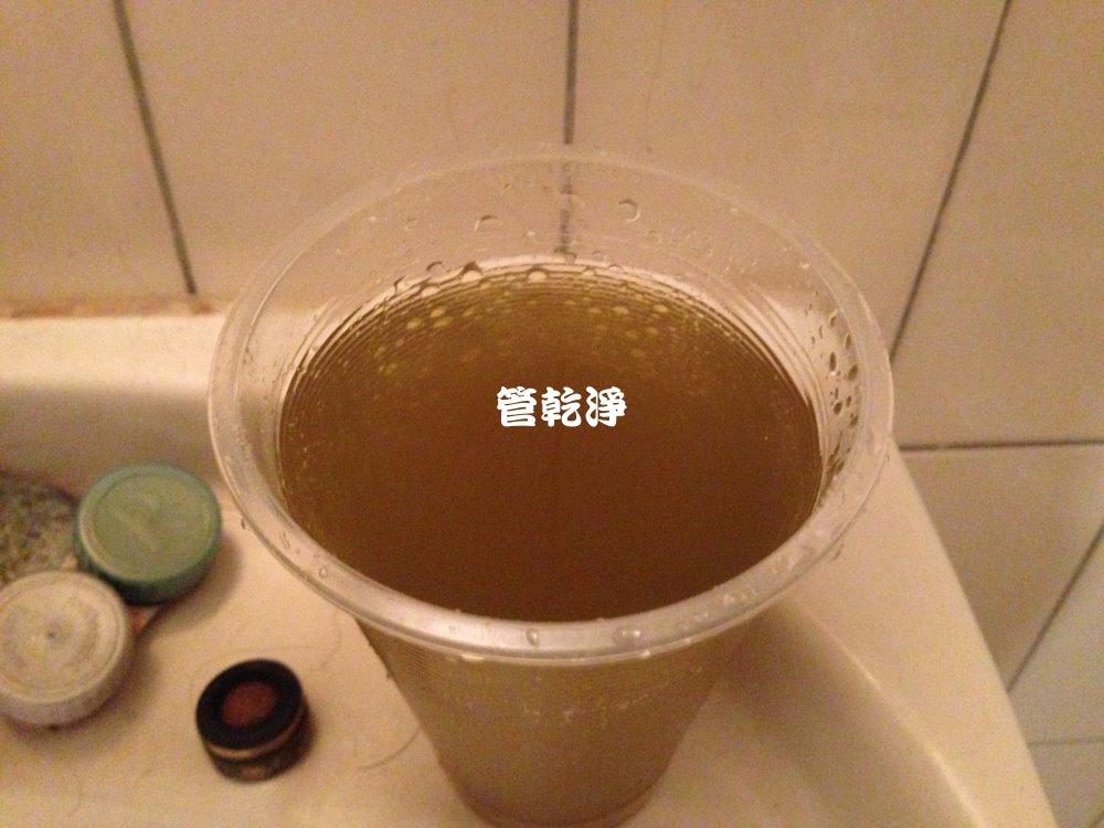住家水龍頭流出冬瓜茶?(台北 天母東路 洗水管 )