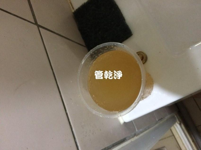 水管噴出咖啡? (台北 萬華 國興路 清洗水管 )