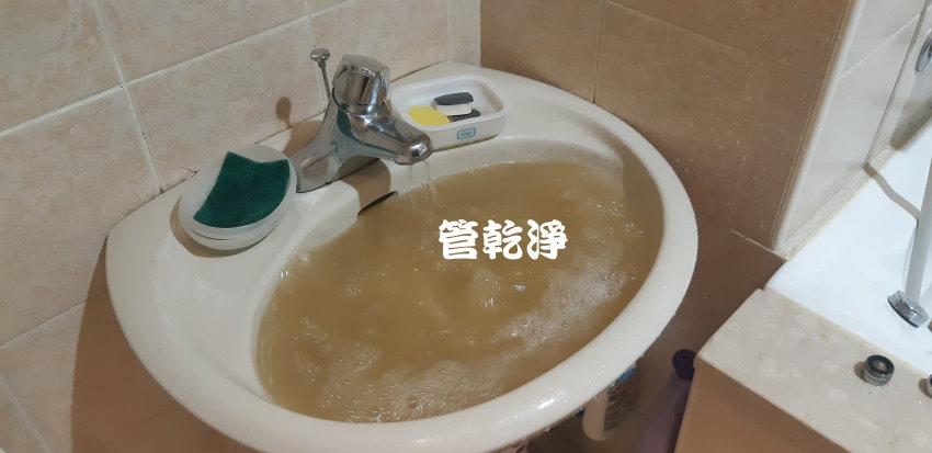 主幹管施工多戶水管堵住....台北 大安 和平東路三段 洗水管