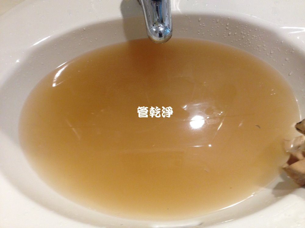 台北 士林 大東路  洗水管