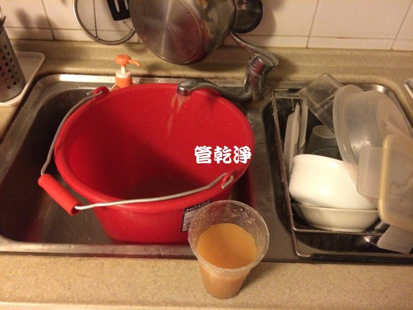 水管流出维大力? 台北 士林 中山北路 水管清洗