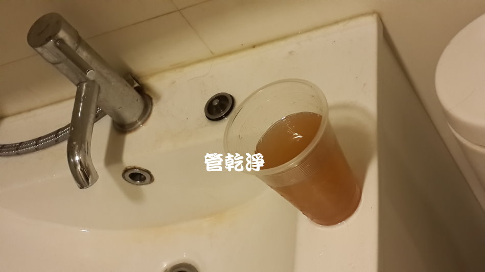 台北 中山區 林森北路  洗水管