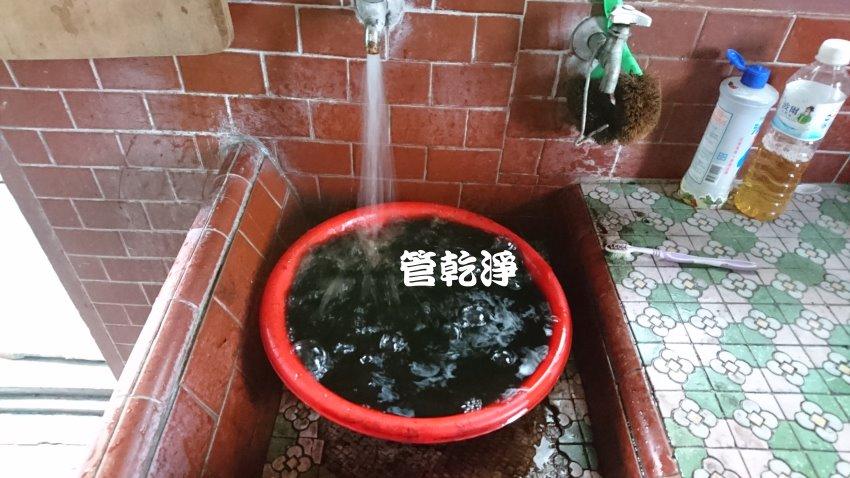 家裡發現石油? 桃園 平鎮 新光路 清洗水管